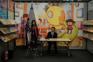 Bologna children's bookfair