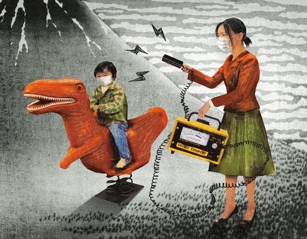 La mia vita dopo Fukushima: un articolo-racconto di Banana Yoshimoto